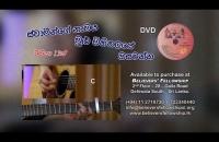 ස්වාමීන්ගේ නාමය මුළු මිහිතලයේ ඔසවන්න (DVD Previews)