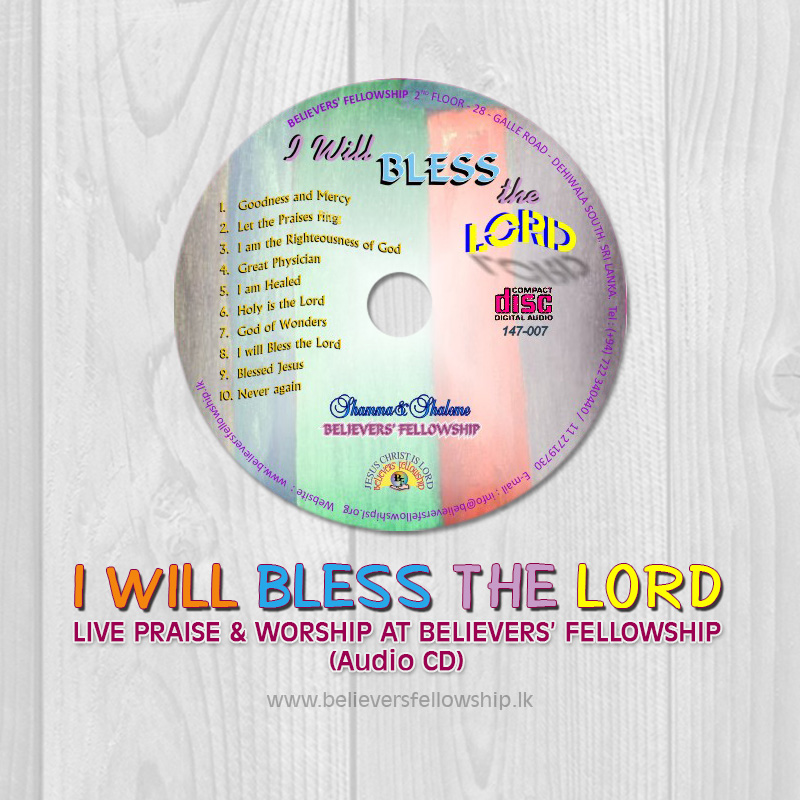 I WILL BLESS THE LORD Soundcloud