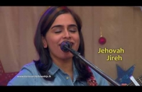 Jehovah Jireh (English Live Praise & Worship)