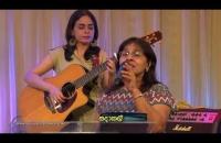 හිමි වර්ණනා කරමි Himi Varnana Karami (Sinhala Live Praise & Worship)
