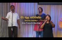 මා තුළ පවතින්න | Ma thula pavathinna || Yasha Manu (Sinhala Live Praise & Worship)