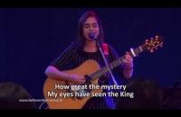 The Mystery Revealed (English Live Praise & Worship)