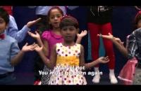Amen! Praise the Lord! (BF Kids Songs)