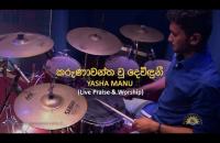 Karunawantha vu Deviduni | YASHA MANU | Sinhala Live Praise & Worship