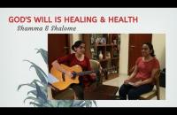 God's Will is Healing & Health    Shamma & Shalome