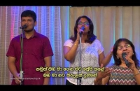 සමිඳේ අපගේ සමිඳේ  Samide Apage Samide (Sinhala Live Praise & Worship)