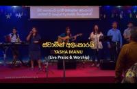 Swamin Alankarai (Kiwa noheki tharam obathuman alankarai) YASHA MANU | Sinhala Live Praise & Worship