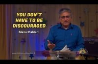 You don't have to be discouraged   Manu Mahtani
