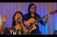 විශ්මිත වූ අනුග්රහය (Amazing Grace - My chains are gone) (Sinhala Live Praise & Worship)