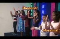 Shout Hosanna (BF Children's Songs)
