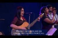 I know that I know මා දනිම් මා දනිම්  (Live Praise & Worship)