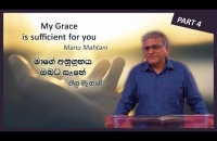 PART 4 - My Grace is sufficient for you - Manu Mahtani