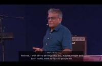 July 14, 2019 Bilingual Message - PART 3 God's desire is you Prosper දේව කැමැත්ත නම් ඔබ සඑලවත් වීමයි